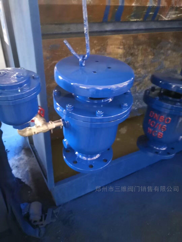 工业管道排气阀