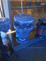 P41X工业管道排气阀