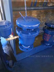 P41X工業管道排氣閥