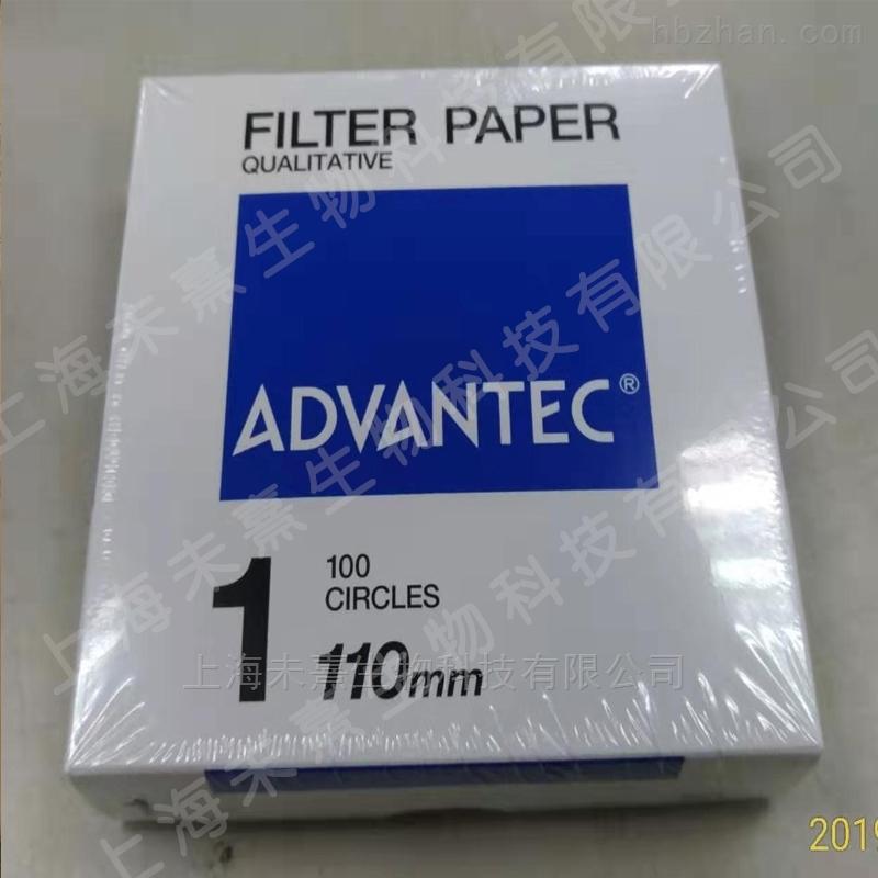 ADVANTEC东洋NO1定性滤纸110mm直径