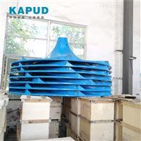 水解酸化耐腐双曲面搅拌机GSJ-1000-2.2