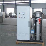 大连市臭氧发生器专业生产
