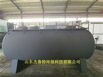 绥化市农村污水处理一体机优质厂商