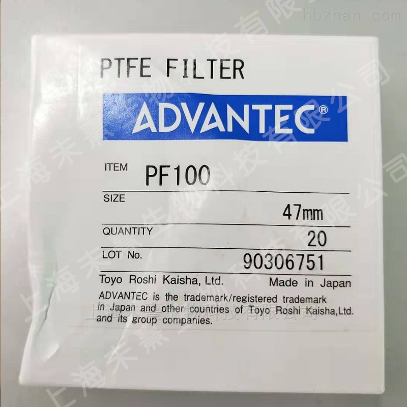 ADVANTEC 东洋PF100孔径10umPTFE膜