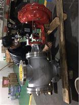 氣動薄膜單座調節閥