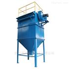 hc-20191003铸造业粉尘处理单机布袋除尘器