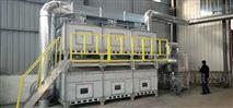 石油廢氣處理設備rco催化燃燒法