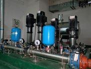 变频恒压供水与无负压变频供水系统的区别