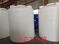 PT-6000L谦源6000升塑料化工桶 外加剂复配罐