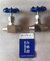 对焊式针型阀J61W-320P J61W-160P DN10