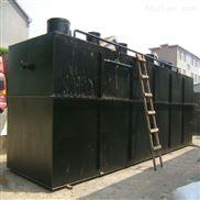 化工/洗涤污水处理设备 环保设备厂家定制