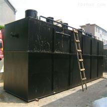 化工/洗滌污水處理設備 環保設備廠家定制
