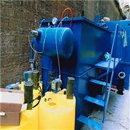 一天处理200立方米地埋式一体化污水处理设备