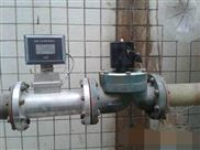 柴油渦輪流量計