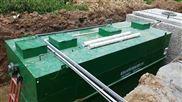 衡水农村污水处理设备厂家直销