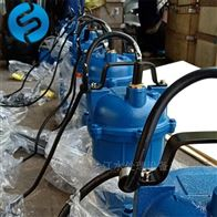 南京wq潜水排污泵