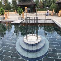 温泉水循环过滤系统