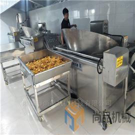 SPYZ-1500厂家直销红薯片油炸锅