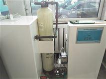 小型污水處理設備一體機