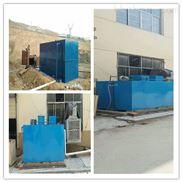 WSZ-4生活地埋式污水處理設備