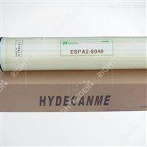 反渗透膜生产厂家 海德能污水处理RO膜