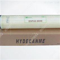 海德能反渗透膜元件 工业通用RO膜经销商