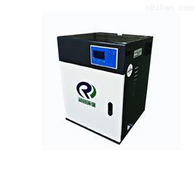 RCXD新建美容院门诊污水处理器