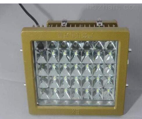 BAD防爆LED灯