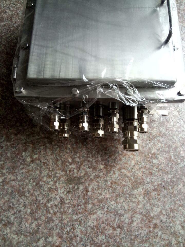 BJX304不锈钢防爆接线箱