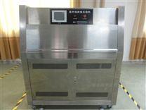 UV紫外耐氣候試驗箱技術參數