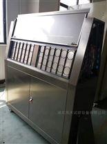 武汉紫外老化试验箱