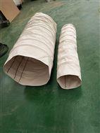 防尘吊环式帆布除尘水泥布袋