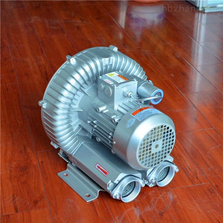 旋涡式气泵|吹吸两用|型号齐全