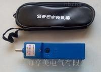 高频验电信号发生器