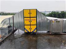 广州市南洲路印花厂油烟净化器安装工程案例