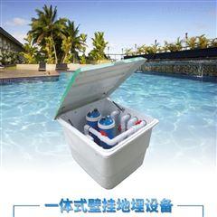 游泳池循环系统