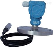 廣東廣州一體化投入式液位變送器液位計