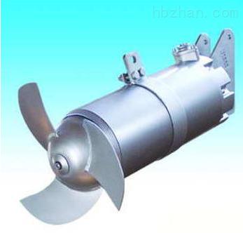 高速潛水攪拌器