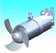 高速潜水搅拌器