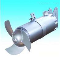 QJB高速潜水搅拌器