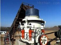 多缸液压圆锥式破碎机