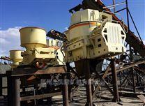 单缸液压圆锥式破碎机