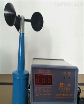 EYI-2A型風速報警儀