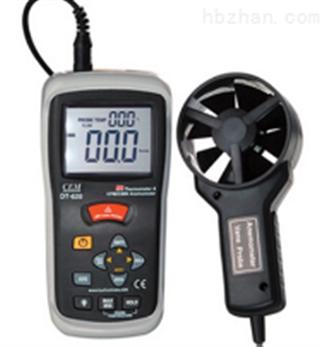 DT-620手持式風速儀