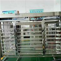 污水消毒 紫外线消毒模块 紫外消毒系统