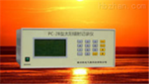 PC-2B型太陽輻射記錄儀