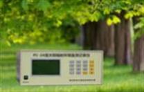 PC-2A太陽輻射環境監測記錄儀