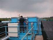 制革加工废水处理设备