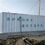 蕪湖新農村汙水處理betway必威手機版官網高驗收率