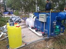鄂爾多斯牛羊屠宰廠污水處理設備工藝完善